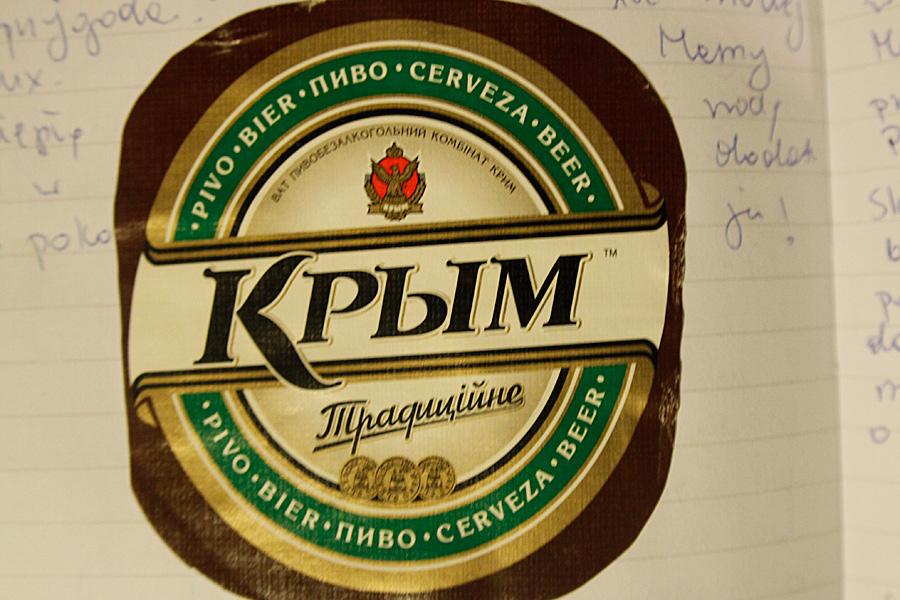 krym2