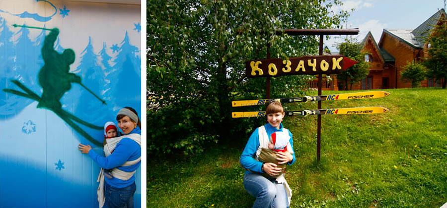 ukraina036