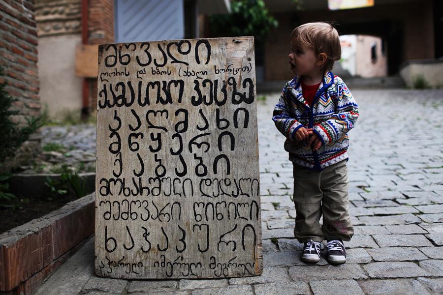 alfabet1